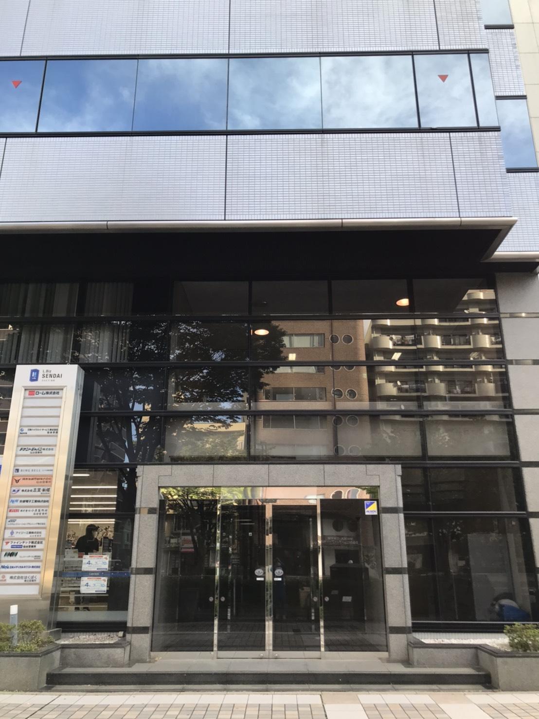 【移転】仙台営業所 移転のお知らせ